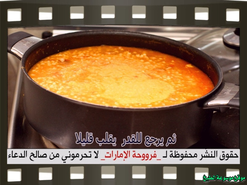 http://photos.encyclopediacooking.com/image/recipes_pictures-how-to-make-arabic-soup-recipe-%D8%B4%D9%88%D8%B1%D8%A8%D8%A9-%D8%A7%D9%84%D8%AD%D8%A8-%D9%81%D8%B1%D9%88%D8%AD%D8%A9-%D8%A7%D9%84%D8%A7%D9%85%D8%A7%D8%B1%D8%A7%D8%AA-%D8%A8%D8%A7%D9%84%D8%B5%D9%88%D8%B115.jpg