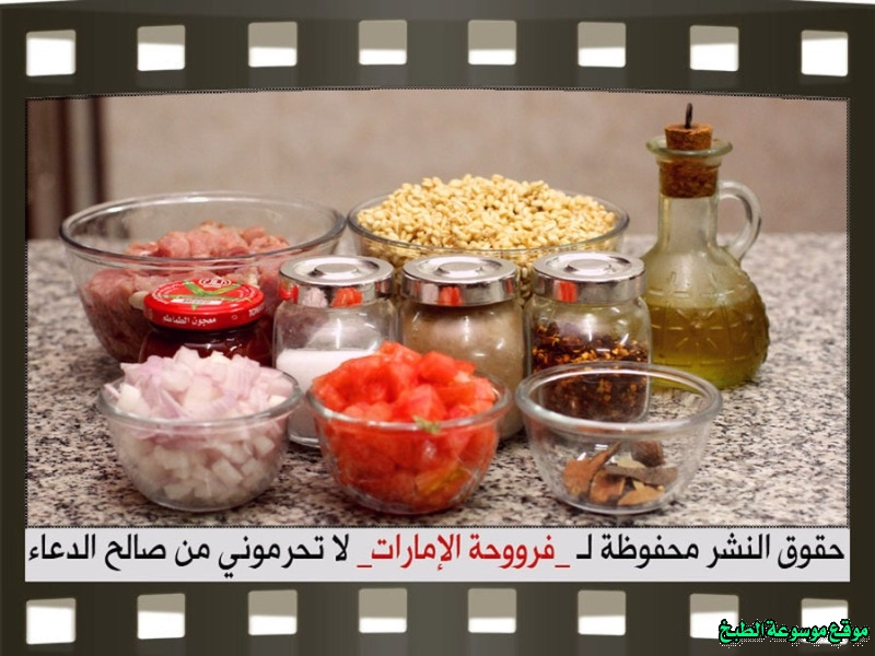 http://photos.encyclopediacooking.com/image/recipes_pictures-how-to-make-arabic-soup-recipe-%D8%B4%D9%88%D8%B1%D8%A8%D8%A9-%D8%A7%D9%84%D8%AD%D8%A8-%D9%81%D8%B1%D9%88%D8%AD%D8%A9-%D8%A7%D9%84%D8%A7%D9%85%D8%A7%D8%B1%D8%A7%D8%AA-%D8%A8%D8%A7%D9%84%D8%B5%D9%88%D8%B12.jpg
