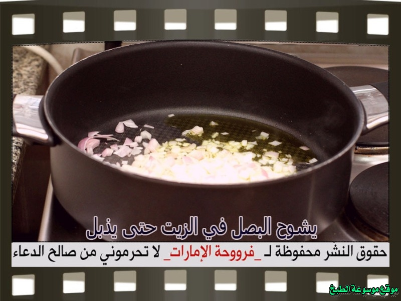 http://photos.encyclopediacooking.com/image/recipes_pictures-how-to-make-arabic-soup-recipe-%D8%B4%D9%88%D8%B1%D8%A8%D8%A9-%D8%A7%D9%84%D8%AD%D8%A8-%D9%81%D8%B1%D9%88%D8%AD%D8%A9-%D8%A7%D9%84%D8%A7%D9%85%D8%A7%D8%B1%D8%A7%D8%AA-%D8%A8%D8%A7%D9%84%D8%B5%D9%88%D8%B16.jpg