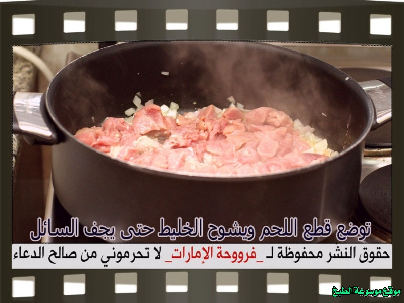 http://photos.encyclopediacooking.com/image/recipes_pictures-how-to-make-arabic-soup-recipe-%D8%B4%D9%88%D8%B1%D8%A8%D8%A9-%D8%A7%D9%84%D8%AD%D8%A8-%D9%81%D8%B1%D9%88%D8%AD%D8%A9-%D8%A7%D9%84%D8%A7%D9%85%D8%A7%D8%B1%D8%A7%D8%AA-%D8%A8%D8%A7%D9%84%D8%B5%D9%88%D8%B17.jpg