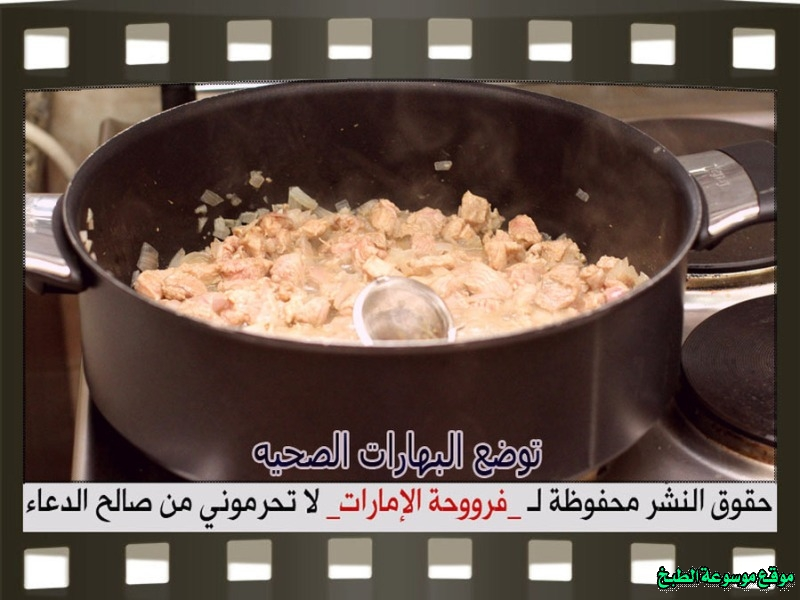 http://photos.encyclopediacooking.com/image/recipes_pictures-how-to-make-arabic-soup-recipe-%D8%B4%D9%88%D8%B1%D8%A8%D8%A9-%D8%A7%D9%84%D8%AD%D8%A8-%D9%81%D8%B1%D9%88%D8%AD%D8%A9-%D8%A7%D9%84%D8%A7%D9%85%D8%A7%D8%B1%D8%A7%D8%AA-%D8%A8%D8%A7%D9%84%D8%B5%D9%88%D8%B18.jpg