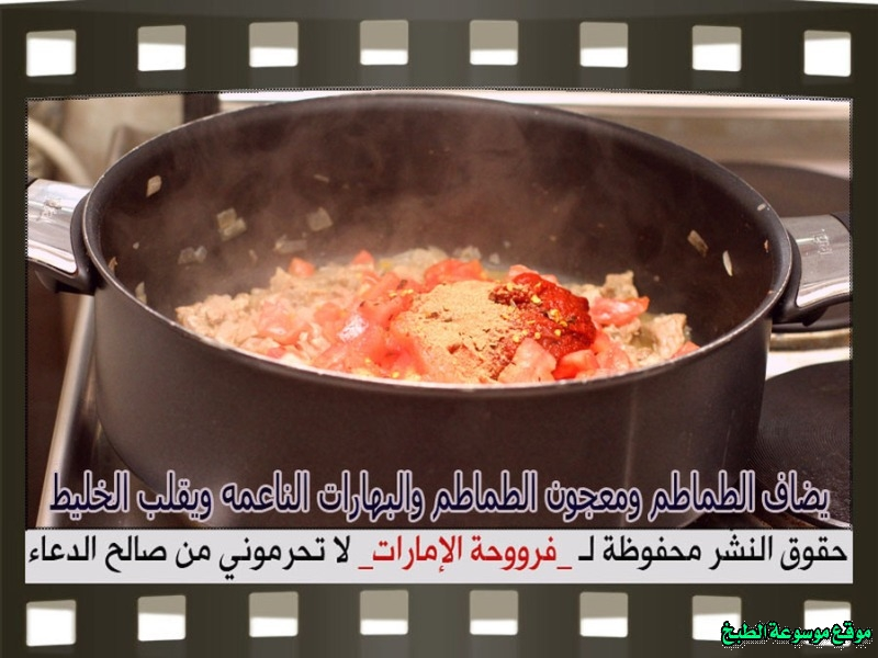 http://photos.encyclopediacooking.com/image/recipes_pictures-how-to-make-arabic-soup-recipe-%D8%B4%D9%88%D8%B1%D8%A8%D8%A9-%D8%A7%D9%84%D8%AD%D8%A8-%D9%81%D8%B1%D9%88%D8%AD%D8%A9-%D8%A7%D9%84%D8%A7%D9%85%D8%A7%D8%B1%D8%A7%D8%AA-%D8%A8%D8%A7%D9%84%D8%B5%D9%88%D8%B19.jpg