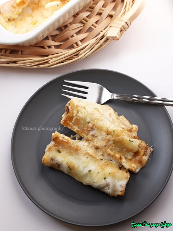 http://photos.encyclopediacooking.com/image/recipes_pictures-how-to-make-beef-cannelloni-in-arabic-recipes-%D8%B7%D8%B1%D9%8A%D9%82%D8%A9-%D8%B9%D9%85%D9%84-%D8%A7%D9%84%D9%83%D8%A7%D9%86%D9%8A%D9%84%D9%88%D9%86%D9%8A-%D8%A7%D9%84%D9%85%D8%AD%D8%B4%D9%8A%D8%A9-%D8%A8%D8%A7%D9%84%D9%84%D8%AD%D9%85-%D8%A7%D9%84%D9%85%D9%81%D8%B1%D9%88%D9%85-%D9%84%D8%B0%D9%8A%D8%B0-%D9%88%D9%87%D8%B4-%D9%88%D8%B3%D9%87%D9%84-%D9%88%D8%B3%D8%B1%D9%8A%D8%B9-%D8%A8%D8%A7%D9%84%D8%B5%D9%88%D8%B1.jpg