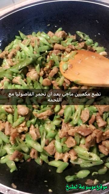 http://photos.encyclopediacooking.com/image/recipes_pictures-how-to-make-cook-green-beans-with-meat-in-arabic-recipes-%D8%A7%D9%84%D9%81%D8%A7%D8%B5%D9%88%D9%84%D9%8A%D8%A7-%D8%A7%D9%84%D8%AE%D8%B6%D8%B1%D8%A7%D8%A1-%D8%A8%D8%A7%D9%84%D9%84%D8%AD%D9%85%D8%A9-%D8%A8%D8%A7%D9%84%D8%B5%D9%88%D8%B15.jpg