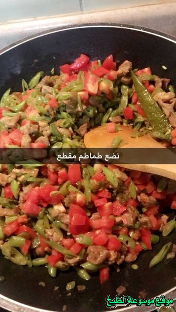 http://photos.encyclopediacooking.com/image/recipes_pictures-how-to-make-cook-green-beans-with-meat-in-arabic-recipes-%D8%A7%D9%84%D9%81%D8%A7%D8%B5%D9%88%D9%84%D9%8A%D8%A7-%D8%A7%D9%84%D8%AE%D8%B6%D8%B1%D8%A7%D8%A1-%D8%A8%D8%A7%D9%84%D9%84%D8%AD%D9%85%D8%A9-%D8%A8%D8%A7%D9%84%D8%B5%D9%88%D8%B16.jpg