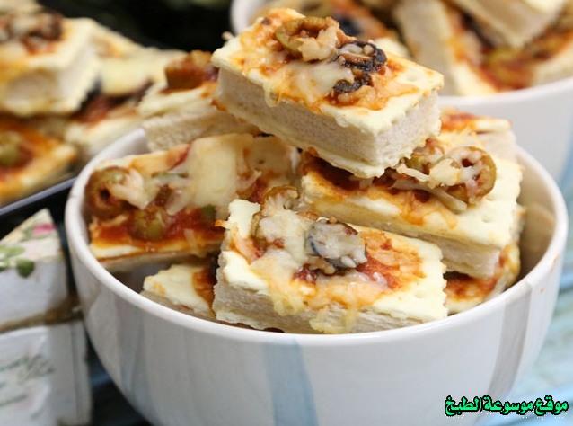 -how to make pizza step by step picturesطريقة عمل بيتزا البسكويت بالصور خطوة خطوة