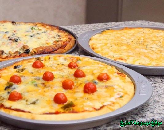 -how to make pizza step by step picturesطريقة عمل بيتزا مشكله سهلة .. بيتزا باللحم وبيتزا بالخضار وبيتزا بالجبن بالصور خطوة خطوة