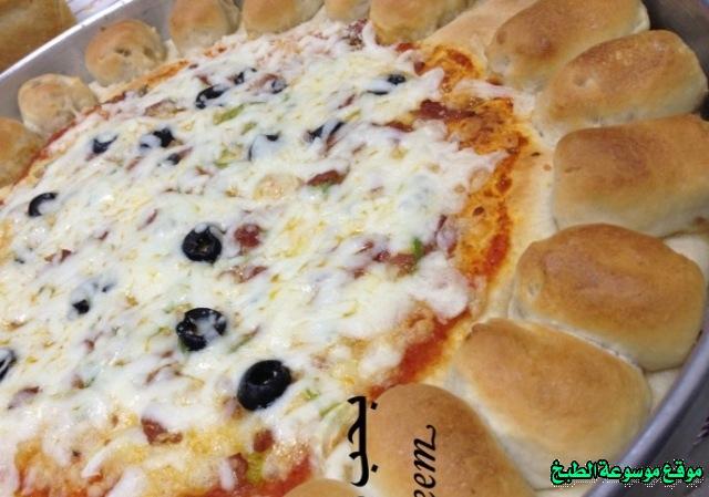 -how to make pizza step by step picturesطريقة عمل بيتزا نفس طعم عجينة بيتزا هت وألذ مع طريقة عمل صلصة البيتزا بالصور خطوة بخطوة