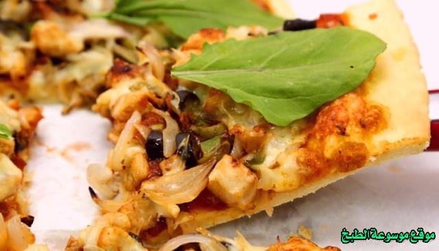 -how to make pizza step by step picturesطريقة عمل فلات بريد بيتزا بالصور خطوة خطوة