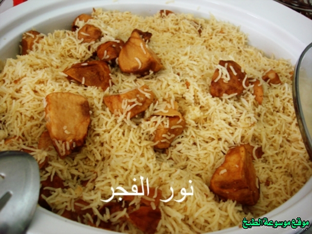 http://photos.encyclopediacooking.com/image/recipes_pictures-how-to-make-terfeziaceae-in-arabic-recipes-%D8%B7%D8%B1%D9%8A%D9%82%D8%A9-%D8%B9%D9%85%D9%84-%D9%83%D8%A8%D8%B3%D8%A9-%D8%A7%D9%84%D9%81%D9%82%D8%B9-%D8%A8%D8%A7%D9%84%D8%B5%D9%88%D8%B1.jpg