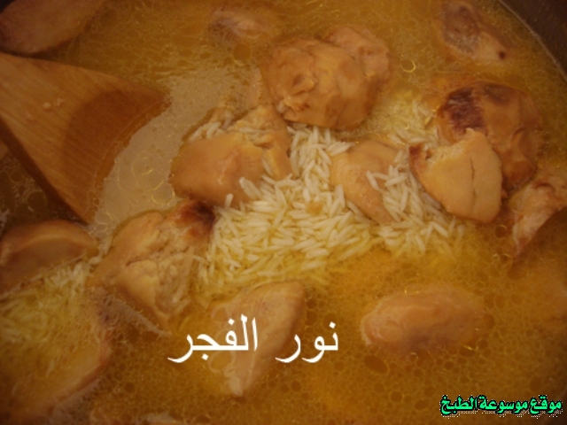 http://photos.encyclopediacooking.com/image/recipes_pictures-how-to-make-terfeziaceae-in-arabic-recipes-%D8%B7%D8%B1%D9%8A%D9%82%D8%A9-%D8%B9%D9%85%D9%84-%D9%83%D8%A8%D8%B3%D8%A9-%D8%A7%D9%84%D9%81%D9%82%D8%B9-%D8%A8%D8%A7%D9%84%D8%B5%D9%88%D8%B15.jpg