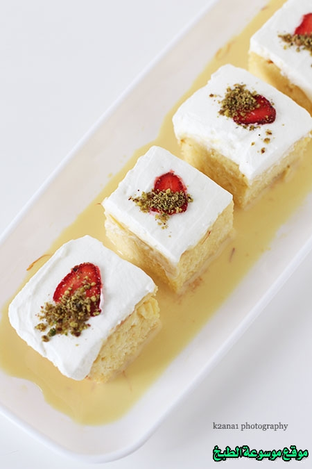 http://photos.encyclopediacooking.com/image/recipes_pictures-how-to-make-tres-leches-cake-in-arabic-recipe-%D9%83%D9%8A%D9%83%D8%A9-%D8%A7%D9%84%D8%AD%D9%84%D9%8A%D8%A8-%D8%A8%D8%A7%D9%84%D8%B2%D8%B9%D9%81%D8%B1%D8%A7%D9%86-%D8%AA%D8%B1%D9%8A%D8%B3-%D9%84%D9%8A%D8%AA%D8%B4%D9%8A%D8%B2-%D9%84%D8%B0%D9%8A%D8%B0%D8%A9-%D9%88%D9%87%D8%B4%D8%A9-%D9%88%D8%B3%D9%87%D9%84%D8%A9-%D9%88%D8%B3%D8%B1%D9%8A%D8%B9%D8%A917.jpg