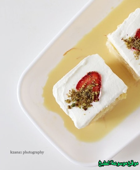 http://photos.encyclopediacooking.com/image/recipes_pictures-how-to-make-tres-leches-cake-in-arabic-recipe-%D9%83%D9%8A%D9%83%D8%A9-%D8%A7%D9%84%D8%AD%D9%84%D9%8A%D8%A8-%D8%A8%D8%A7%D9%84%D8%B2%D8%B9%D9%81%D8%B1%D8%A7%D9%86-%D8%AA%D8%B1%D9%8A%D8%B3-%D9%84%D9%8A%D8%AA%D8%B4%D9%8A%D8%B2-%D9%84%D8%B0%D9%8A%D8%B0%D8%A9-%D9%88%D9%87%D8%B4%D8%A9-%D9%88%D8%B3%D9%87%D9%84%D8%A9-%D9%88%D8%B3%D8%B1%D9%8A%D8%B9%D8%A92.jpg