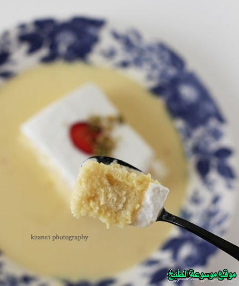 http://photos.encyclopediacooking.com/image/recipes_pictures-how-to-make-tres-leches-cake-in-arabic-recipe-%D9%83%D9%8A%D9%83%D8%A9-%D8%A7%D9%84%D8%AD%D9%84%D9%8A%D8%A8-%D8%A8%D8%A7%D9%84%D8%B2%D8%B9%D9%81%D8%B1%D8%A7%D9%86-%D8%AA%D8%B1%D9%8A%D8%B3-%D9%84%D9%8A%D8%AA%D8%B4%D9%8A%D8%B2-%D9%84%D8%B0%D9%8A%D8%B0%D8%A9-%D9%88%D9%87%D8%B4%D8%A9-%D9%88%D8%B3%D9%87%D9%84%D8%A9-%D9%88%D8%B3%D8%B1%D9%8A%D8%B9%D8%A93.jpg