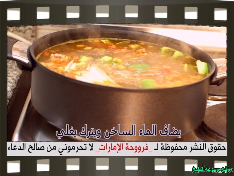 http://photos.encyclopediacooking.com/image/recipes_pictures-kabsa-laham-meat-recipes-%D8%B7%D8%B1%D9%8A%D9%82%D8%A9-%D8%B9%D9%85%D9%84-%D9%83%D9%8A%D9%81-%D8%A7%D8%B3%D9%88%D9%8A-%D9%85%D8%AC%D8%A8%D9%88%D8%B3-%D9%84%D8%AD%D9%85-%D9%84%D8%B0%D9%8A%D8%B0-%D9%81%D8%B1%D9%88%D8%AD%D8%A9-%D8%A7%D9%84%D8%A7%D9%85%D8%A7%D8%B1%D8%A7%D8%AA-%D8%A8%D8%A7%D9%84%D8%B5%D9%88%D8%B110.jpg