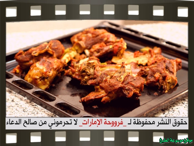 http://photos.encyclopediacooking.com/image/recipes_pictures-kabsa-laham-meat-recipes-%D8%B7%D8%B1%D9%8A%D9%82%D8%A9-%D8%B9%D9%85%D9%84-%D9%83%D9%8A%D9%81-%D8%A7%D8%B3%D9%88%D9%8A-%D9%85%D8%AC%D8%A8%D9%88%D8%B3-%D9%84%D8%AD%D9%85-%D9%84%D8%B0%D9%8A%D8%B0-%D9%81%D8%B1%D9%88%D8%AD%D8%A9-%D8%A7%D9%84%D8%A7%D9%85%D8%A7%D8%B1%D8%A7%D8%AA-%D8%A8%D8%A7%D9%84%D8%B5%D9%88%D8%B115.jpg