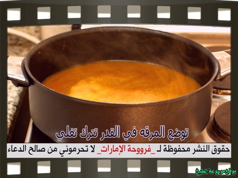 http://photos.encyclopediacooking.com/image/recipes_pictures-kabsa-laham-meat-recipes-%D8%B7%D8%B1%D9%8A%D9%82%D8%A9-%D8%B9%D9%85%D9%84-%D9%83%D9%8A%D9%81-%D8%A7%D8%B3%D9%88%D9%8A-%D9%85%D8%AC%D8%A8%D9%88%D8%B3-%D9%84%D8%AD%D9%85-%D9%84%D8%B0%D9%8A%D8%B0-%D9%81%D8%B1%D9%88%D8%AD%D8%A9-%D8%A7%D9%84%D8%A7%D9%85%D8%A7%D8%B1%D8%A7%D8%AA-%D8%A8%D8%A7%D9%84%D8%B5%D9%88%D8%B116.jpg