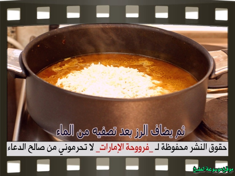 http://photos.encyclopediacooking.com/image/recipes_pictures-kabsa-laham-meat-recipes-%D8%B7%D8%B1%D9%8A%D9%82%D8%A9-%D8%B9%D9%85%D9%84-%D9%83%D9%8A%D9%81-%D8%A7%D8%B3%D9%88%D9%8A-%D9%85%D8%AC%D8%A8%D9%88%D8%B3-%D9%84%D8%AD%D9%85-%D9%84%D8%B0%D9%8A%D8%B0-%D9%81%D8%B1%D9%88%D8%AD%D8%A9-%D8%A7%D9%84%D8%A7%D9%85%D8%A7%D8%B1%D8%A7%D8%AA-%D8%A8%D8%A7%D9%84%D8%B5%D9%88%D8%B117.jpg