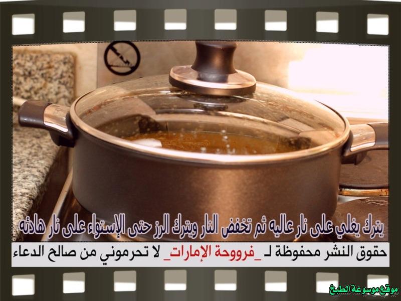 http://photos.encyclopediacooking.com/image/recipes_pictures-kabsa-laham-meat-recipes-%D8%B7%D8%B1%D9%8A%D9%82%D8%A9-%D8%B9%D9%85%D9%84-%D9%83%D9%8A%D9%81-%D8%A7%D8%B3%D9%88%D9%8A-%D9%85%D8%AC%D8%A8%D9%88%D8%B3-%D9%84%D8%AD%D9%85-%D9%84%D8%B0%D9%8A%D8%B0-%D9%81%D8%B1%D9%88%D8%AD%D8%A9-%D8%A7%D9%84%D8%A7%D9%85%D8%A7%D8%B1%D8%A7%D8%AA-%D8%A8%D8%A7%D9%84%D8%B5%D9%88%D8%B118.jpg