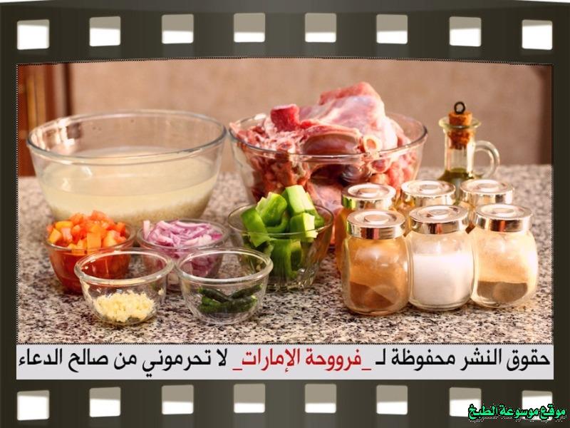 http://photos.encyclopediacooking.com/image/recipes_pictures-kabsa-laham-meat-recipes-%D8%B7%D8%B1%D9%8A%D9%82%D8%A9-%D8%B9%D9%85%D9%84-%D9%83%D9%8A%D9%81-%D8%A7%D8%B3%D9%88%D9%8A-%D9%85%D8%AC%D8%A8%D9%88%D8%B3-%D9%84%D8%AD%D9%85-%D9%84%D8%B0%D9%8A%D8%B0-%D9%81%D8%B1%D9%88%D8%AD%D8%A9-%D8%A7%D9%84%D8%A7%D9%85%D8%A7%D8%B1%D8%A7%D8%AA-%D8%A8%D8%A7%D9%84%D8%B5%D9%88%D8%B12.jpg