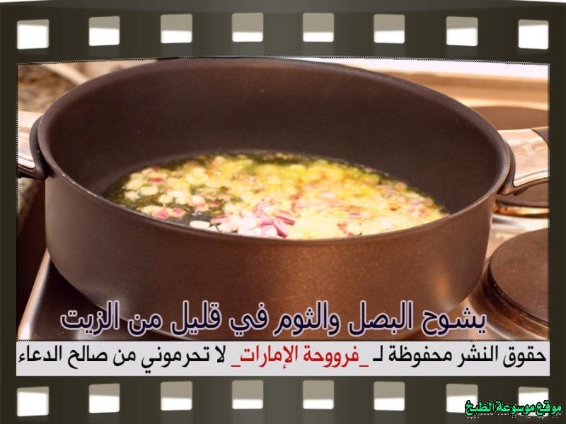 http://photos.encyclopediacooking.com/image/recipes_pictures-kabsa-laham-meat-recipes-%D8%B7%D8%B1%D9%8A%D9%82%D8%A9-%D8%B9%D9%85%D9%84-%D9%83%D9%8A%D9%81-%D8%A7%D8%B3%D9%88%D9%8A-%D9%85%D8%AC%D8%A8%D9%88%D8%B3-%D9%84%D8%AD%D9%85-%D9%84%D8%B0%D9%8A%D8%B0-%D9%81%D8%B1%D9%88%D8%AD%D8%A9-%D8%A7%D9%84%D8%A7%D9%85%D8%A7%D8%B1%D8%A7%D8%AA-%D8%A8%D8%A7%D9%84%D8%B5%D9%88%D8%B14.jpg