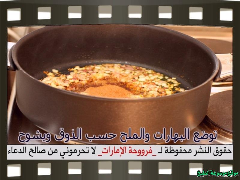 http://photos.encyclopediacooking.com/image/recipes_pictures-kabsa-laham-meat-recipes-%D8%B7%D8%B1%D9%8A%D9%82%D8%A9-%D8%B9%D9%85%D9%84-%D9%83%D9%8A%D9%81-%D8%A7%D8%B3%D9%88%D9%8A-%D9%85%D8%AC%D8%A8%D9%88%D8%B3-%D9%84%D8%AD%D9%85-%D9%84%D8%B0%D9%8A%D8%B0-%D9%81%D8%B1%D9%88%D8%AD%D8%A9-%D8%A7%D9%84%D8%A7%D9%85%D8%A7%D8%B1%D8%A7%D8%AA-%D8%A8%D8%A7%D9%84%D8%B5%D9%88%D8%B15.jpg