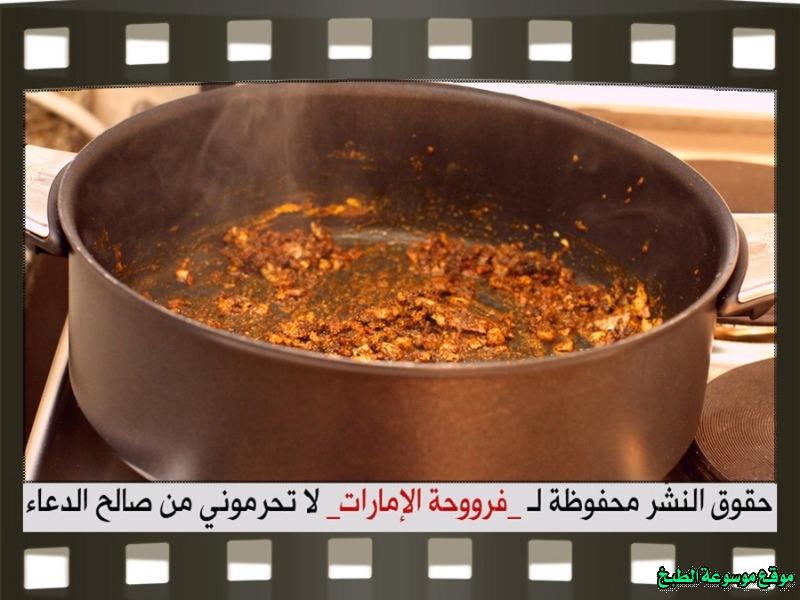 http://photos.encyclopediacooking.com/image/recipes_pictures-kabsa-laham-meat-recipes-%D8%B7%D8%B1%D9%8A%D9%82%D8%A9-%D8%B9%D9%85%D9%84-%D9%83%D9%8A%D9%81-%D8%A7%D8%B3%D9%88%D9%8A-%D9%85%D8%AC%D8%A8%D9%88%D8%B3-%D9%84%D8%AD%D9%85-%D9%84%D8%B0%D9%8A%D8%B0-%D9%81%D8%B1%D9%88%D8%AD%D8%A9-%D8%A7%D9%84%D8%A7%D9%85%D8%A7%D8%B1%D8%A7%D8%AA-%D8%A8%D8%A7%D9%84%D8%B5%D9%88%D8%B16.jpg