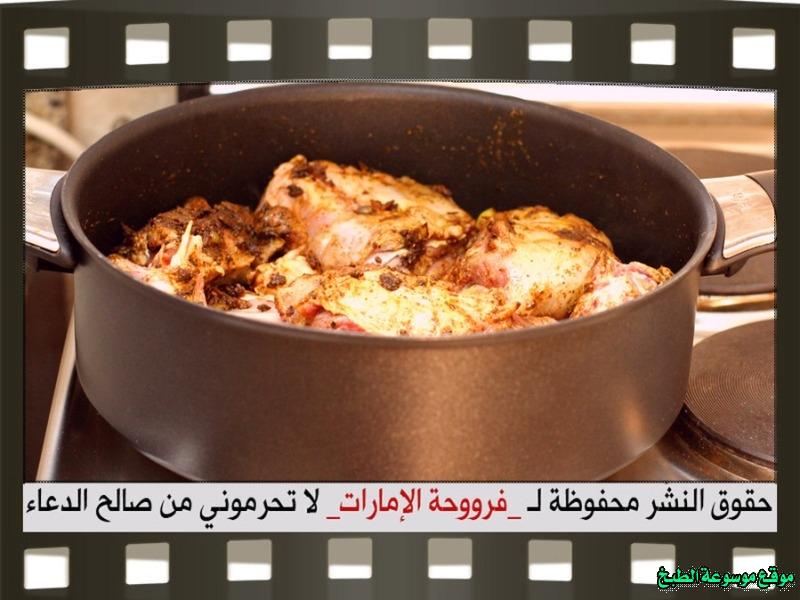 http://photos.encyclopediacooking.com/image/recipes_pictures-kabsa-laham-meat-recipes-%D8%B7%D8%B1%D9%8A%D9%82%D8%A9-%D8%B9%D9%85%D9%84-%D9%83%D9%8A%D9%81-%D8%A7%D8%B3%D9%88%D9%8A-%D9%85%D8%AC%D8%A8%D9%88%D8%B3-%D9%84%D8%AD%D9%85-%D9%84%D8%B0%D9%8A%D8%B0-%D9%81%D8%B1%D9%88%D8%AD%D8%A9-%D8%A7%D9%84%D8%A7%D9%85%D8%A7%D8%B1%D8%A7%D8%AA-%D8%A8%D8%A7%D9%84%D8%B5%D9%88%D8%B18.jpg