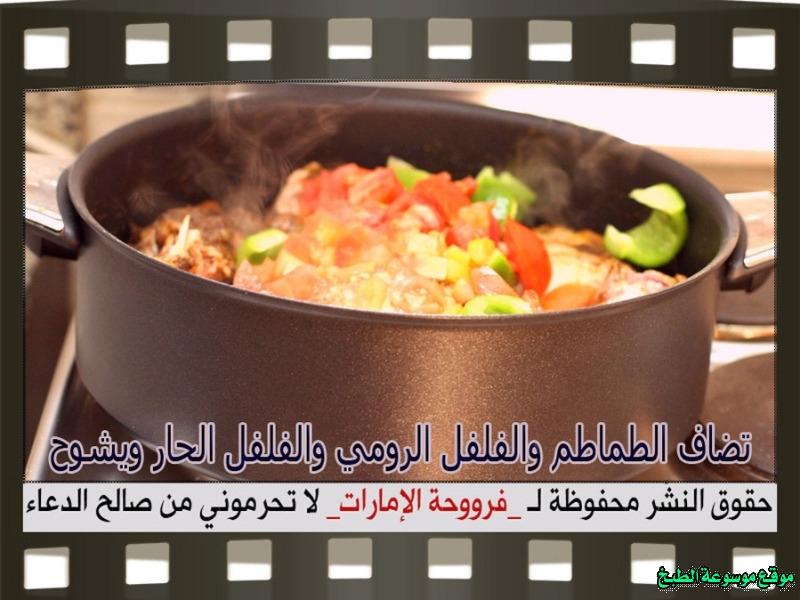 http://photos.encyclopediacooking.com/image/recipes_pictures-kabsa-laham-meat-recipes-%D8%B7%D8%B1%D9%8A%D9%82%D8%A9-%D8%B9%D9%85%D9%84-%D9%83%D9%8A%D9%81-%D8%A7%D8%B3%D9%88%D9%8A-%D9%85%D8%AC%D8%A8%D9%88%D8%B3-%D9%84%D8%AD%D9%85-%D9%84%D8%B0%D9%8A%D8%B0-%D9%81%D8%B1%D9%88%D8%AD%D8%A9-%D8%A7%D9%84%D8%A7%D9%85%D8%A7%D8%B1%D8%A7%D8%AA-%D8%A8%D8%A7%D9%84%D8%B5%D9%88%D8%B19.jpg