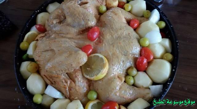http://photos.encyclopediacooking.com/image/recipes_pictures-kurdish-kitchen-cuisine-recipes-%D8%B7%D8%B1%D9%8A%D9%82%D8%A9-%D8%B9%D9%85%D9%84-%D9%83%D9%8A%D9%81-%D8%A7%D8%B3%D9%88%D9%8A-%D8%B7%D8%B1%D9%8A%D9%82%D8%A9-%D8%A7%D9%84%D8%AF%D8%AC%D8%A7%D8%AC-%D8%A8%D8%A7%D9%84%D8%B2%D8%A8%D8%A7%D8%AF%D9%8A-%D9%81%D9%8A-%D8%A7%D9%84%D9%81%D8%B1%D9%86-%D8%A7%D9%83%D9%84%D8%A9-%D8%B4%D8%B9%D8%A8%D9%8A%D8%A9-%D9%83%D8%B1%D8%AF%D9%8A%D8%A9-%D9%85%D9%86-%D8%A7%D9%84%D9%85%D8%B7%D8%A8%D8%AE-%D8%A7%D9%84%D9%83%D8%B1%D8%AF%D9%8A-%D8%A8%D8%A7%D9%84%D8%B5%D9%88%D8%B12.jpg