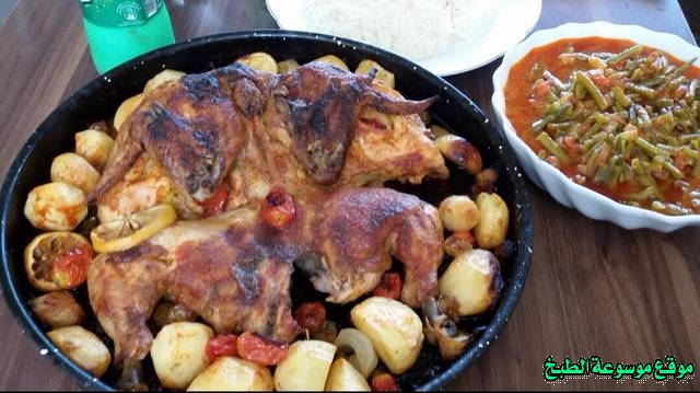 http://photos.encyclopediacooking.com/image/recipes_pictures-kurdish-kitchen-cuisine-recipes-%D8%B7%D8%B1%D9%8A%D9%82%D8%A9-%D8%B9%D9%85%D9%84-%D9%83%D9%8A%D9%81-%D8%A7%D8%B3%D9%88%D9%8A-%D8%B7%D8%B1%D9%8A%D9%82%D8%A9-%D8%A7%D9%84%D8%AF%D8%AC%D8%A7%D8%AC-%D8%A8%D8%A7%D9%84%D8%B2%D8%A8%D8%A7%D8%AF%D9%8A-%D9%81%D9%8A-%D8%A7%D9%84%D9%81%D8%B1%D9%86-%D8%A7%D9%83%D9%84%D8%A9-%D8%B4%D8%B9%D8%A8%D9%8A%D8%A9-%D9%83%D8%B1%D8%AF%D9%8A%D8%A9-%D9%85%D9%86-%D8%A7%D9%84%D9%85%D8%B7%D8%A8%D8%AE-%D8%A7%D9%84%D9%83%D8%B1%D8%AF%D9%8A-%D8%A8%D8%A7%D9%84%D8%B5%D9%88%D8%B13.jpg