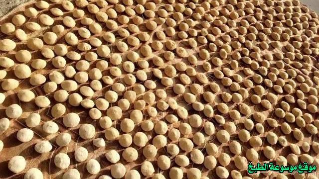 http://photos.encyclopediacooking.com/image/recipes_pictures-kurdish-kitchen-cuisine-recipes-%D8%B7%D8%B1%D9%8A%D9%82%D8%A9-%D8%B9%D9%85%D9%84-%D9%83%D9%8A%D9%81-%D8%A7%D8%B3%D9%88%D9%8A-%D8%B7%D8%B1%D9%8A%D9%82%D8%A9-%D8%A7%D9%84%D9%83%D8%B4%D9%83-%D8%A7%D9%83%D9%84%D8%A9-%D8%B4%D8%B9%D8%A8%D9%8A%D8%A9-%D9%83%D8%B1%D8%AF%D9%8A%D8%A9-%D9%85%D9%86-%D8%A7%D9%84%D9%85%D8%B7%D8%A8%D8%AE-%D8%A7%D9%84%D9%83%D8%B1%D8%AF%D9%8A-%D8%A8%D8%A7%D9%84%D8%B5%D9%88%D8%B17.jpg