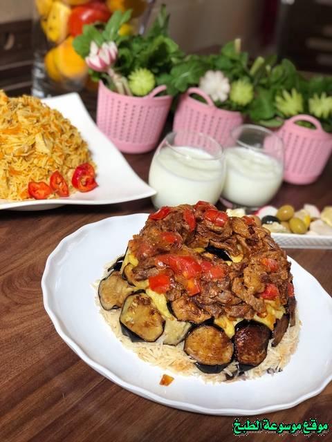 http://photos.encyclopediacooking.com/image/recipes_pictures-kurdish-kitchen-cuisine-recipes-%D8%B7%D8%B1%D9%8A%D9%82%D8%A9-%D8%B9%D9%85%D9%84-%D9%83%D9%8A%D9%81-%D8%A7%D8%B3%D9%88%D9%8A-%D8%B7%D8%B1%D9%8A%D9%82%D8%A9-%D8%A7%D9%84%D9%85%D9%82%D9%84%D9%88%D8%A8%D9%87-%D9%85%D9%86-%D8%A7%D9%84%D9%85%D8%B7%D8%A8%D8%AE-%D8%A7%D9%84%D9%83%D8%B1%D8%AF%D9%8A-%D8%B3%D9%87%D9%84%D9%87-%D8%A8%D8%A7%D9%84%D8%B5%D9%88%D8%B14.jpg