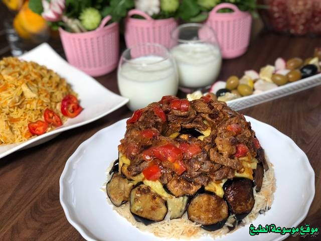 http://photos.encyclopediacooking.com/image/recipes_pictures-kurdish-kitchen-cuisine-recipes-%D8%B7%D8%B1%D9%8A%D9%82%D8%A9-%D8%B9%D9%85%D9%84-%D9%83%D9%8A%D9%81-%D8%A7%D8%B3%D9%88%D9%8A-%D8%B7%D8%B1%D9%8A%D9%82%D8%A9-%D8%A7%D9%84%D9%85%D9%82%D9%84%D9%88%D8%A8%D9%87-%D9%85%D9%86-%D8%A7%D9%84%D9%85%D8%B7%D8%A8%D8%AE-%D8%A7%D9%84%D9%83%D8%B1%D8%AF%D9%8A-%D8%B3%D9%87%D9%84%D9%87-%D8%A8%D8%A7%D9%84%D8%B5%D9%88%D8%B16.jpg