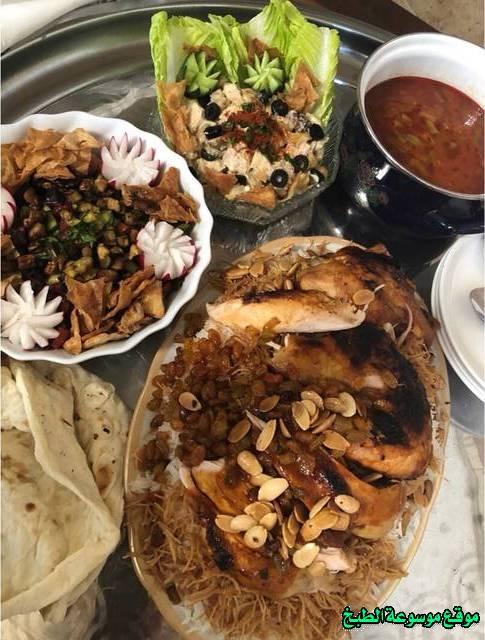 http://photos.encyclopediacooking.com/image/recipes_pictures-kurdish-kitchen-cuisine-recipes-%D8%B7%D8%B1%D9%8A%D9%82%D8%A9-%D8%B9%D9%85%D9%84-%D9%83%D9%8A%D9%81-%D8%A7%D8%B3%D9%88%D9%8A-%D8%B7%D8%B1%D9%8A%D9%82%D8%A9-%D8%AF%D8%AC%D8%A7%D8%AC-%D8%A8%D8%A7%D9%84%D8%A7%D8%B9%D8%B4%D8%A7%D8%A8-%D9%81%D9%8A-%D8%A7%D9%84%D9%81%D8%B1%D9%86-%D8%A7%D9%83%D9%84%D8%A9-%D8%B4%D8%B9%D8%A8%D9%8A%D8%A9-%D9%83%D8%B1%D8%AF%D9%8A%D8%A9-%D9%85%D9%86-%D8%A7%D9%84%D9%85%D8%B7%D8%A8%D8%AE-%D8%A7%D9%84%D9%83%D8%B1%D8%AF%D9%8A-%D8%A8%D8%A7%D9%84%D8%B5%D9%88%D8%B1.jpg