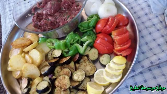 http://photos.encyclopediacooking.com/image/recipes_pictures-kurdish-kitchen-cuisine-recipes-%D8%B7%D8%B1%D9%8A%D9%82%D8%A9-%D8%B9%D9%85%D9%84-%D9%83%D9%8A%D9%81-%D8%A7%D8%B3%D9%88%D9%8A-%D8%B7%D8%B1%D9%8A%D9%82%D8%A9-%D8%B5%D9%8A%D9%86%D9%8A%D8%A9-%D8%A7%D9%84%D9%84%D8%AD%D9%85-%D8%A8%D8%A7%D9%84%D8%AE%D8%B6%D8%A7%D8%B1-%D9%81%D9%8A-%D8%A7%D9%84%D9%81%D8%B1%D9%86-%D8%A7%D9%83%D9%84%D8%A9-%D8%B4%D8%B9%D8%A8%D9%8A%D8%A9-%D9%83%D8%B1%D8%AF%D9%8A%D8%A9-%D9%85%D9%86-%D8%A7%D9%84%D9%85%D8%B7%D8%A8%D8%AE-%D8%A7%D9%84%D9%83%D8%B1%D8%AF%D9%8A-%D8%A8%D8%A7%D9%84%D8%B5%D9%88%D8%B13.jpg