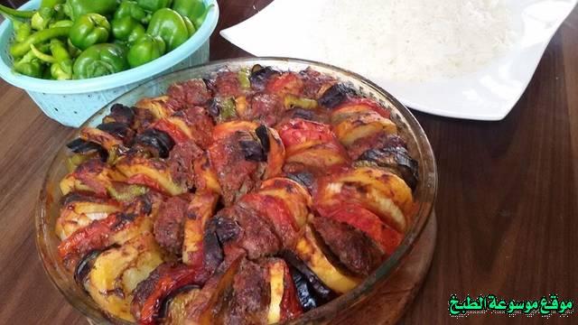 http://photos.encyclopediacooking.com/image/recipes_pictures-kurdish-kitchen-cuisine-recipes-%D8%B7%D8%B1%D9%8A%D9%82%D8%A9-%D8%B9%D9%85%D9%84-%D9%83%D9%8A%D9%81-%D8%A7%D8%B3%D9%88%D9%8A-%D8%B7%D8%B1%D9%8A%D9%82%D8%A9-%D8%B5%D9%8A%D9%86%D9%8A%D8%A9-%D8%A7%D9%84%D9%84%D8%AD%D9%85-%D8%A8%D8%A7%D9%84%D8%AE%D8%B6%D8%A7%D8%B1-%D9%81%D9%8A-%D8%A7%D9%84%D9%81%D8%B1%D9%86-%D8%A7%D9%83%D9%84%D8%A9-%D8%B4%D8%B9%D8%A8%D9%8A%D8%A9-%D9%83%D8%B1%D8%AF%D9%8A%D8%A9-%D9%85%D9%86-%D8%A7%D9%84%D9%85%D8%B7%D8%A8%D8%AE-%D8%A7%D9%84%D9%83%D8%B1%D8%AF%D9%8A-%D8%A8%D8%A7%D9%84%D8%B5%D9%88%D8%B16.jpg