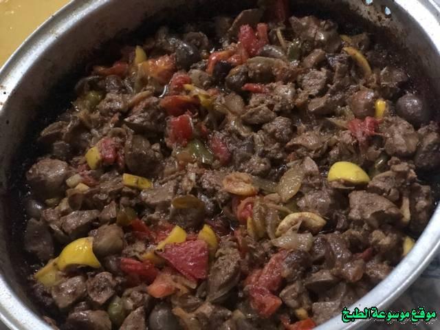 http://photos.encyclopediacooking.com/image/recipes_pictures-kurdish-kitchen-cuisine-recipes-%D8%B7%D8%B1%D9%8A%D9%82%D8%A9-%D8%B9%D9%85%D9%84-%D9%83%D9%8A%D9%81-%D8%A7%D8%B3%D9%88%D9%8A-%D8%B7%D8%B1%D9%8A%D9%82%D8%A9-%D9%83%D8%A8%D8%AF%D8%A9-%D8%A7%D9%84%D8%AF%D8%AC%D8%A7%D8%AC-%D8%A7%D9%83%D9%84%D8%A9-%D8%B4%D8%B9%D8%A8%D9%8A%D8%A9-%D9%83%D8%B1%D8%AF%D9%8A%D8%A9-%D9%85%D9%86-%D8%A7%D9%84%D9%85%D8%B7%D8%A8%D8%AE-%D8%A7%D9%84%D9%83%D8%B1%D8%AF%D9%8A-%D8%A8%D8%A7%D9%84%D8%B5%D9%88%D8%B14.jpg