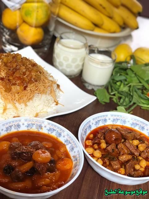 http://photos.encyclopediacooking.com/image/recipes_pictures-kurdish-kitchen-cuisine-recipes-%D8%B7%D8%B1%D9%8A%D9%82%D8%A9-%D8%B9%D9%85%D9%84-%D9%83%D9%8A%D9%81-%D8%A7%D8%B3%D9%88%D9%8A-%D8%B7%D8%B1%D9%8A%D9%82%D8%A9-%D9%85%D8%B1%DA%AF%D9%87-%D8%A7%D9%84%D8%AD%D9%85%D8%B5-%D8%A7%D9%84%D8%A3%D8%AD%D9%85%D8%B1-%D9%85%D9%86-%D8%A7%D9%84%D9%85%D8%B7%D8%A8%D8%AE-%D8%A7%D9%84%D9%83%D8%B1%D8%AF%D9%8A-%D8%A8%D8%A7%D9%84%D8%B5%D9%88%D8%B14.jpg