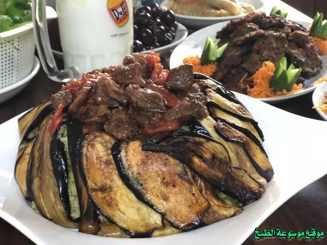 http://photos.encyclopediacooking.com/image/recipes_pictures-kurdish-kitchen-cuisine-recipes-%D8%B7%D8%B1%D9%8A%D9%82%D8%A9-%D8%B9%D9%85%D9%84-%D9%83%D9%8A%D9%81-%D8%A7%D8%B3%D9%88%D9%8A-%D8%B7%D8%B1%D9%8A%D9%82%D8%A9-%D9%85%D9%82%D9%84%D9%88%D8%A8%D8%A9-%D8%A7%D9%84%D8%A8%D8%B1%D8%BA%D9%84-%D8%A8%D8%A7%D9%84%D8%A8%D8%A7%D8%B0%D9%86%D8%AC%D8%A7%D9%86-%D8%A7%D9%83%D9%84%D8%A9-%D8%B4%D8%B9%D8%A8%D9%8A%D8%A9-%D9%83%D8%B1%D8%AF%D9%8A%D8%A9-%D9%85%D9%86-%D8%A7%D9%84%D9%85%D8%B7%D8%A8%D8%AE-%D8%A7%D9%84%D9%83%D8%B1%D8%AF%D9%8A-%D8%A8%D8%A7%D9%84%D8%B5%D9%88%D8%B1.jpg