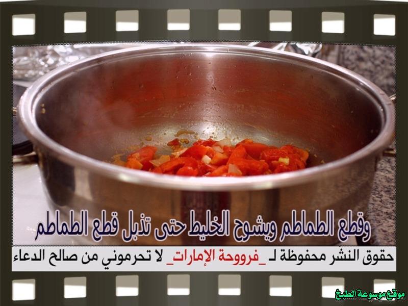 http://photos.encyclopediacooking.com/image/recipes_pictures-meat-broth-recipes-طريقة-عمل-كيف-اسوي-مرقة-لحم-ثقيله-لذيذه-فروحة-الامارات-بالصور10.jpg