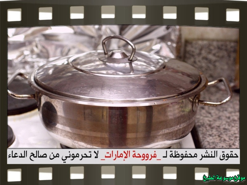 http://photos.encyclopediacooking.com/image/recipes_pictures-meat-broth-recipes-%D8%B7%D8%B1%D9%8A%D9%82%D8%A9-%D8%B9%D9%85%D9%84-%D9%83%D9%8A%D9%81-%D8%A7%D8%B3%D9%88%D9%8A-%D9%85%D8%B1%D9%82%D8%A9-%D9%84%D8%AD%D9%85-%D8%AB%D9%82%D9%8A%D9%84%D9%87-%D9%84%D8%B0%D9%8A%D8%B0%D9%87-%D9%81%D8%B1%D9%88%D8%AD%D8%A9-%D8%A7%D9%84%D8%A7%D9%85%D8%A7%D8%B1%D8%A7%D8%AA-%D8%A8%D8%A7%D9%84%D8%B5%D9%88%D8%B114.jpg