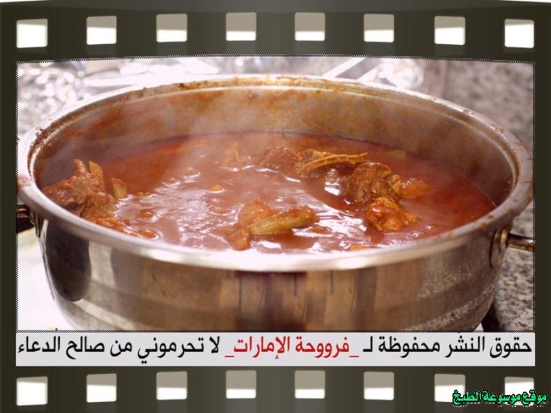 http://photos.encyclopediacooking.com/image/recipes_pictures-meat-broth-recipes-طريقة-عمل-كيف-اسوي-مرقة-لحم-ثقيله-لذيذه-فروحة-الامارات-بالصور15.jpg