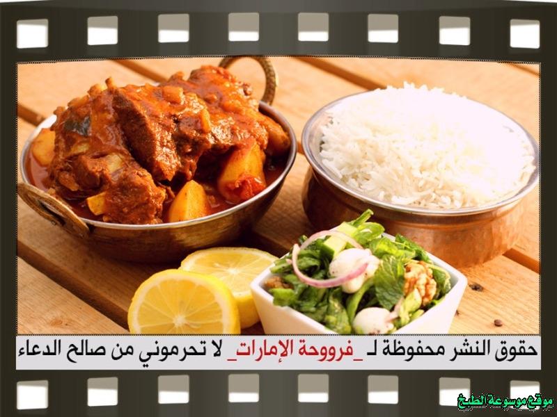 http://photos.encyclopediacooking.com/image/recipes_pictures-meat-broth-recipes-طريقة-عمل-كيف-اسوي-مرقة-لحم-ثقيله-لذيذه-فروحة-الامارات-بالصور17.jpg