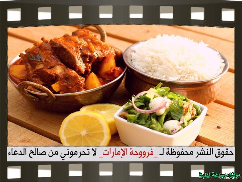 http://photos.encyclopediacooking.com/image/recipes_pictures-meat-broth-recipes-طريقة-عمل-كيف-اسوي-مرقة-لحم-ثقيله-لذيذه-فروحة-الامارات-بالصور18.jpg