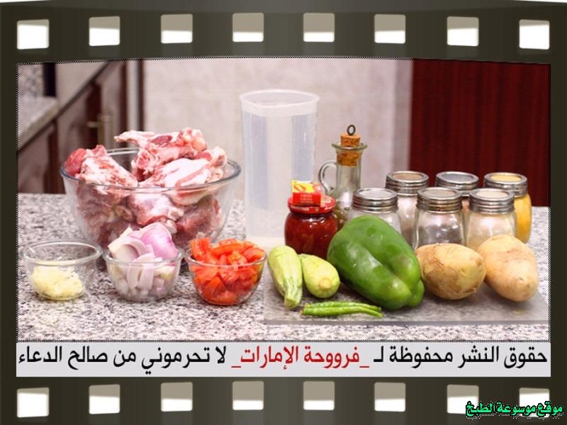 http://photos.encyclopediacooking.com/image/recipes_pictures-meat-broth-recipes-طريقة-عمل-كيف-اسوي-مرقة-لحم-ثقيله-لذيذه-فروحة-الامارات-بالصور2.jpg
