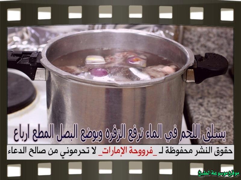 http://photos.encyclopediacooking.com/image/recipes_pictures-meat-broth-recipes-طريقة-عمل-كيف-اسوي-مرقة-لحم-ثقيله-لذيذه-فروحة-الامارات-بالصور4.jpg