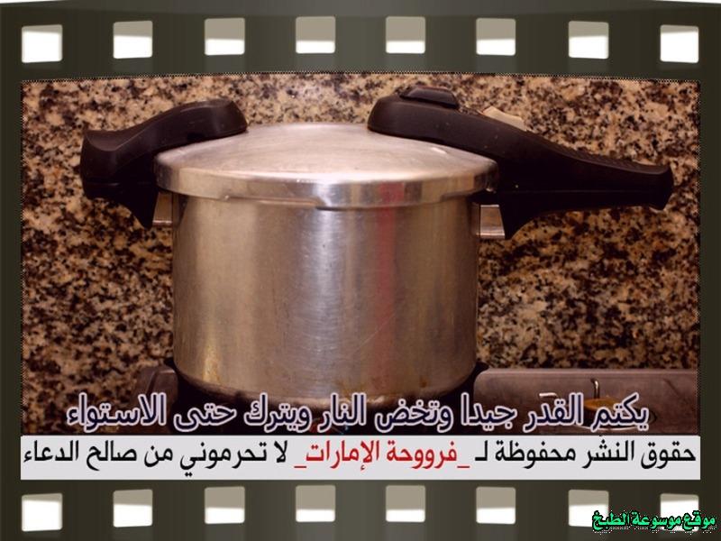 http://photos.encyclopediacooking.com/image/recipes_pictures-meat-broth-recipes-طريقة-عمل-كيف-اسوي-مرقة-لحم-ثقيله-لذيذه-فروحة-الامارات-بالصور5.jpg