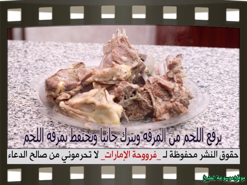 http://photos.encyclopediacooking.com/image/recipes_pictures-meat-broth-recipes-طريقة-عمل-كيف-اسوي-مرقة-لحم-ثقيله-لذيذه-فروحة-الامارات-بالصور6.jpg