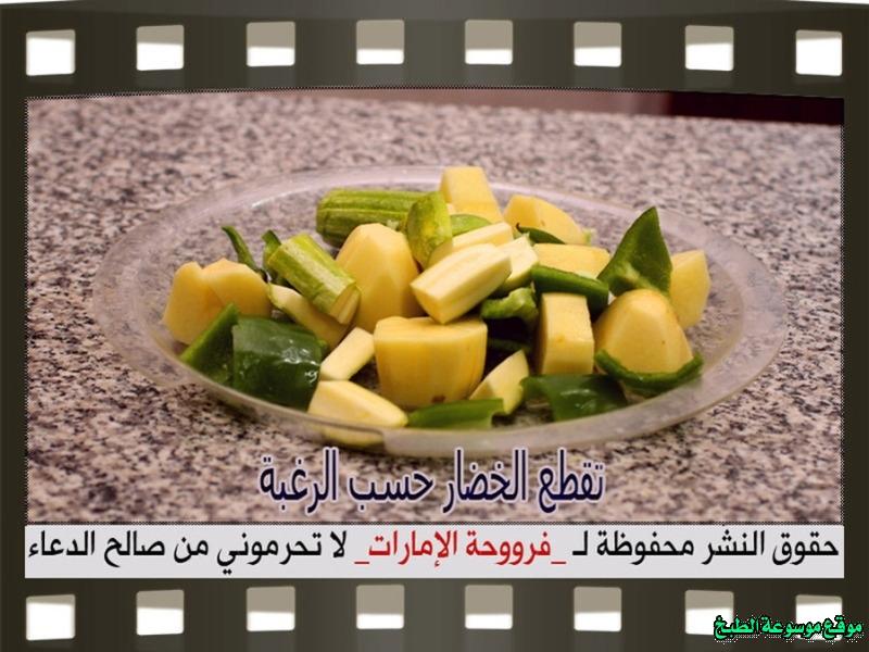 http://photos.encyclopediacooking.com/image/recipes_pictures-meat-broth-recipes-طريقة-عمل-كيف-اسوي-مرقة-لحم-ثقيله-لذيذه-فروحة-الامارات-بالصور7.jpg